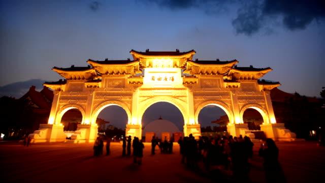 stockvideo's en b-roll-footage met chiang kai-shek memorial hall entrance gate, taipei, taiwan - chiang kaishek memorial hall