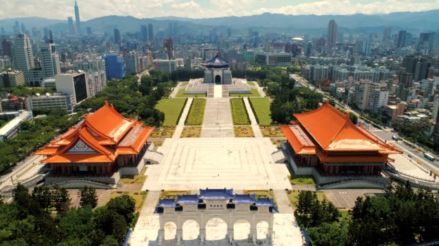 chiang kai-shek memorial hall  in zhongzheng district, taipei, taiwan - taiwan stock videos and b-roll footage