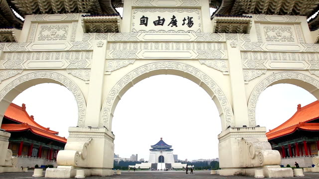 chiang kai-shek memorial hall_taiwan - chiang kaishek memorial hall stock videos & royalty-free footage