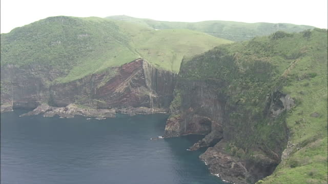 Chibu Red Rock / Aerial Oki Islands