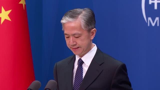 """china acusó el martes a estados unidos de """"intimidación pura y simple"""" luego de que donald trump ordenase la venta antes de mediados de septiembre de... - byte stock videos & royalty-free footage"""