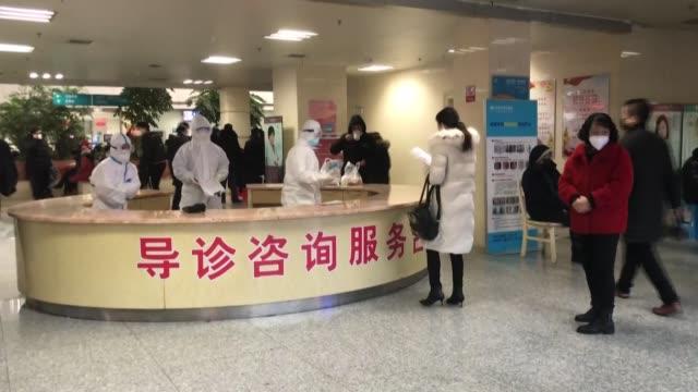 china anuncio el jueves que en las últimas 24 no registró ningun nuevo caso de contaminacion local con el coronavirus covid19 aunque verificó 34... - verification stock videos & royalty-free footage