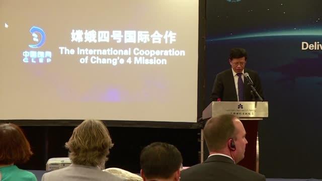 china anuncio el jueves que enviara una sonda hacia un asteoride para recuperar muestras y traerlas a la tierra emulando misiones similares en marcha... - astronomia stock videos & royalty-free footage