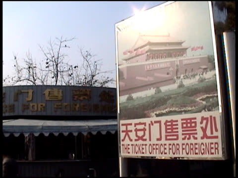 China: Beijing Foreigner Ticket Office Sign