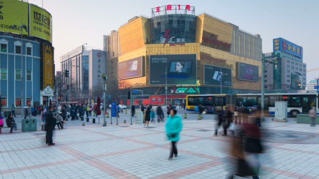 China, Beijing, Wangfujing Daje shopping street - Time lapse