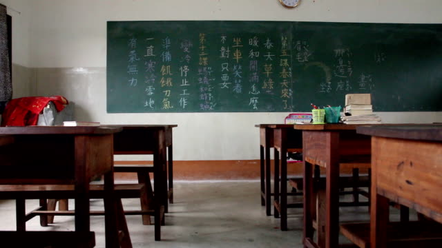 china classroom. - aula video stock e b–roll