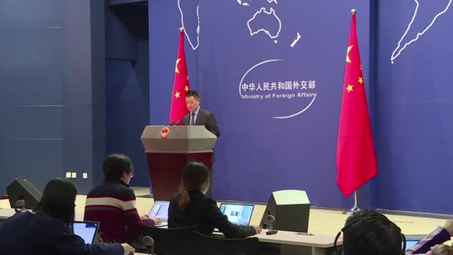 china confirms two canadians are under investigation on suspicion of endangering the country's national security fuelling tensions after canada's... - request stock videos & royalty-free footage
