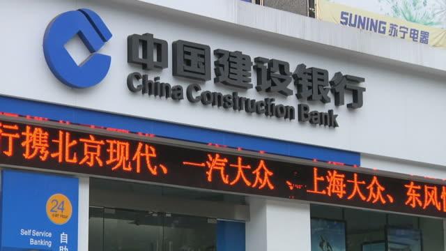 MS China Construction Bank exterior with sign and display / Ningbo, Zhejiang, China