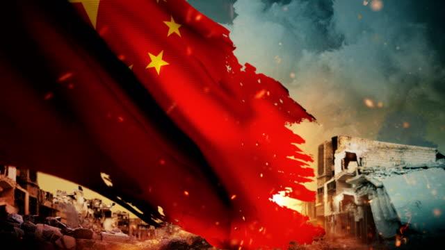 4 k 中国国旗 - 危機/戦争/火災 (ループ) - 陸軍点の映像素材/bロール