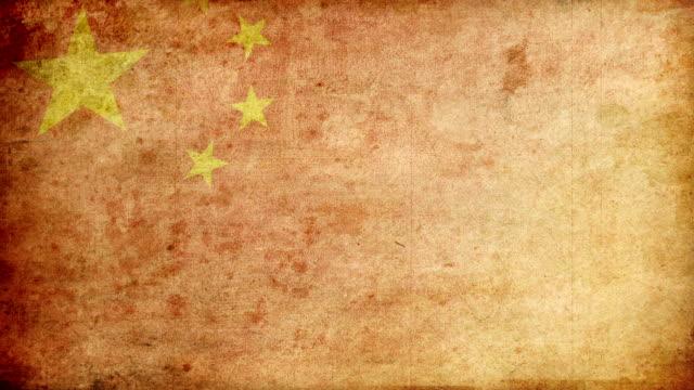 vídeos de stock, filmes e b-roll de bandeira de grunge da china.  em hd - imagem tonalizada