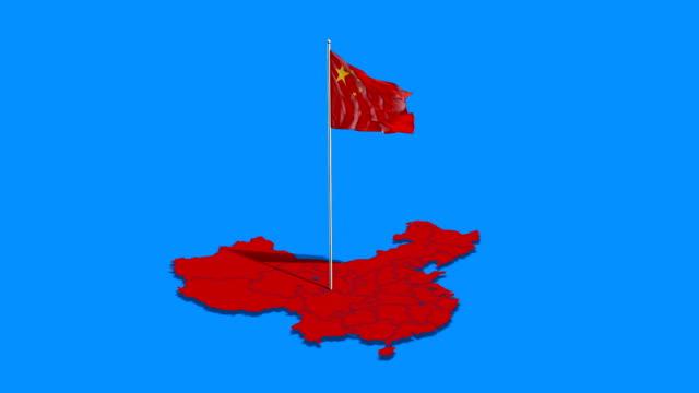 China flag & map