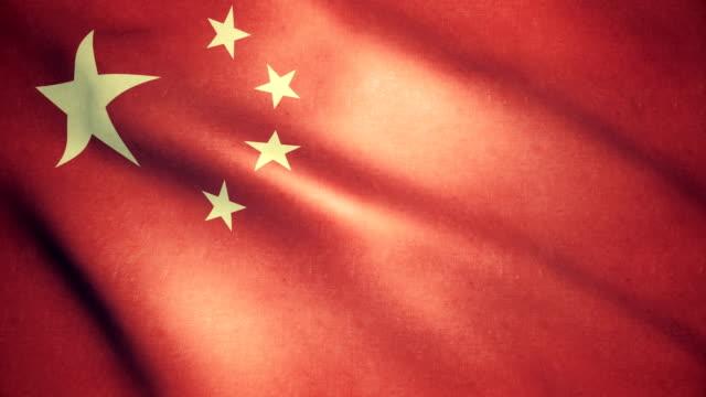 中国の国旗 - 中国の国旗点の映像素材/bロール