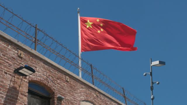 china flag - kommunismus stock-videos und b-roll-filmmaterial