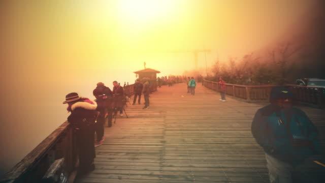 霧の中の中国 - スモッグ点の映像素材/bロール