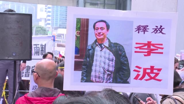 china is planning to bail three hong kong booksellers being held on the mainland police say in a case that has heightened fears over freedom of... - bookseller stock videos and b-roll footage