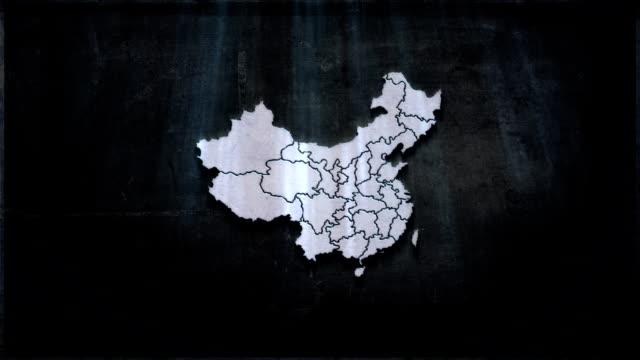 中国マップ - 中国点の映像素材/bロール