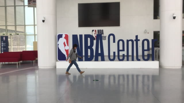 NBA China opened its first lifestyle center on April 25 in Tianjin The center covers 12000 square meters and offers regulationsized basketball courts...