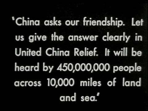 china shall have our help 3 of 29 - china shall have our help点の映像素材/bロール