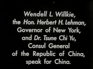 china shall have our help - 5 of 29 - see other clips from this shoot 2115 stock videos & royalty-free footage