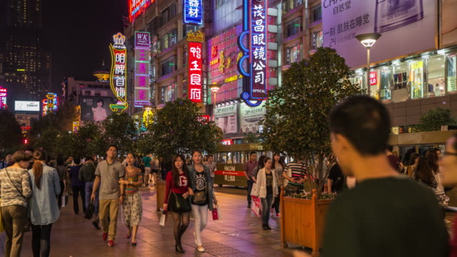 china shanghai east nanjing road timelapse - china east asia stock videos and b-roll footage
