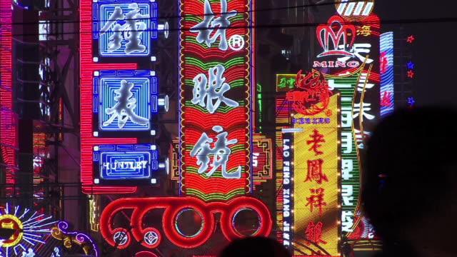 cu, china, shanghai, nanjing road, neon signs at night - chinese language stock videos & royalty-free footage