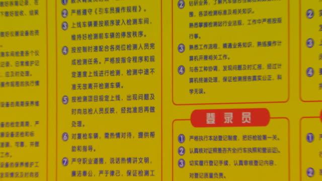 chinabus schedule - anweisungen konzepte stock-videos und b-roll-filmmaterial