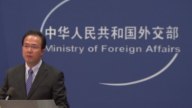 china's foreign ministry says it is trying to verify reports that one of its citizens has been taken hostage by the islamic state and is also closely... - verification stock videos & royalty-free footage