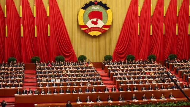 china's leaders attend the opening session of the chinese people's political consultative conference at great hall of the people on march 3 2013 in... - parliament building stock videos & royalty-free footage
