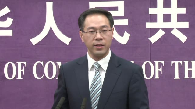 china's ministry of commerce spokesman gao feng says it is unacceptable to use china's rare earth products to curb its development - spokesman stock videos and b-roll footage