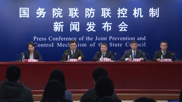 vídeos y material grabado en eventos de stock de china's national health commission announces that it has given the coronavirus a temporary official name novel coronavirus pneumonia or ncp until a... - neumonía