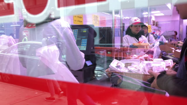 chinatown bakery store, flushing, queens. - protein stock videos & royalty-free footage