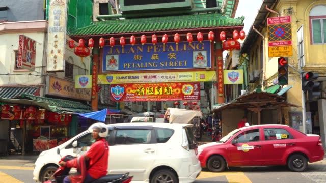 chinatown in kuala lumpur, malaysia - クアラルンプール点の映像素材/bロール