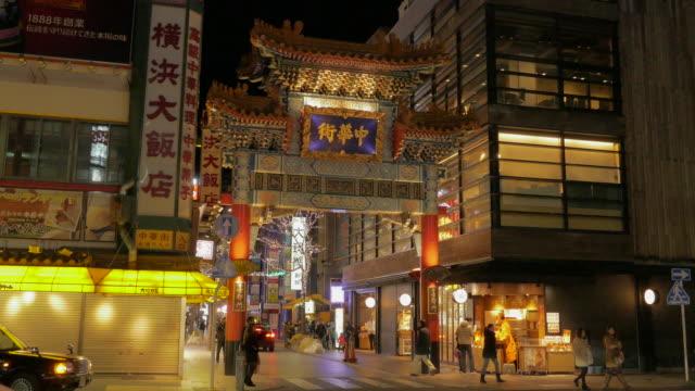 chinatown, yokohama, japan - yokohama stock videos and b-roll footage