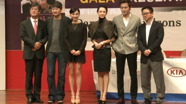 Chinese actress Zhang Ziyi introduces her new movie Dangerous Liaisons at Busan International Film Festival VOICED Busan Film Festival press...