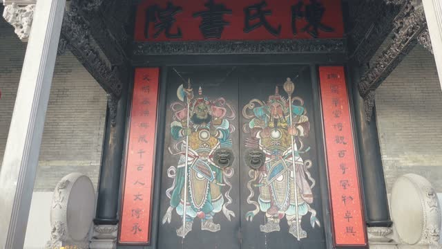 chinese ancient construction decoration - palace stock videos & royalty-free footage