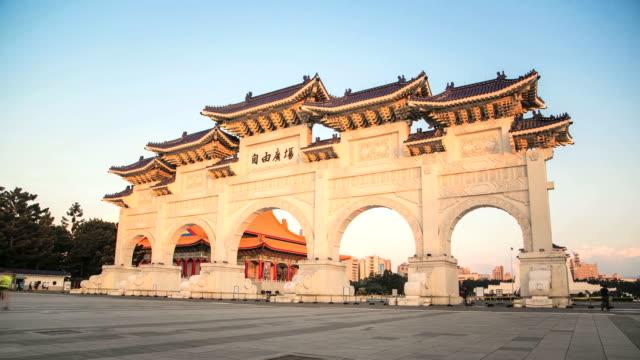中国のアーチ自由広場 - 台北市点の映像素材/bロール