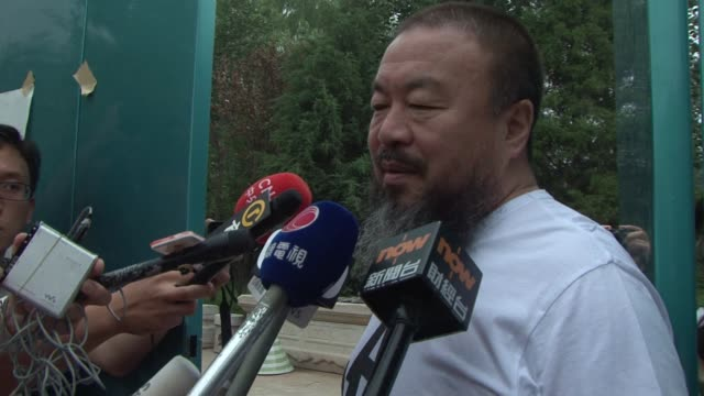 Chinese artist Ai Weiwei is not permitted to leave Beijing 'without permission' authorities said Thursday after his release from nearly three months...
