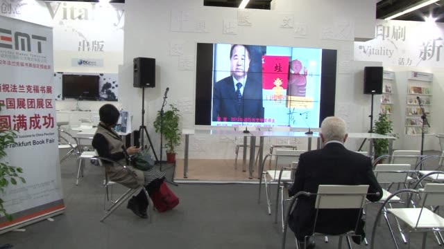 chinese author mo yan said thursday he was stunned and delighted at winning the nobel prize for literature as millions in china expressed pride and... - literature stock videos & royalty-free footage