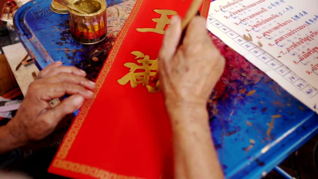 Chinese Calligrapher Writing New Year Wishes