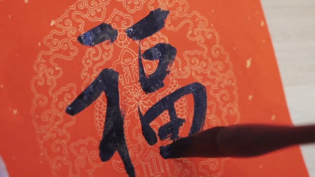 chinese calligrapher writing spring festival couplets - chinese script stock videos & royalty-free footage