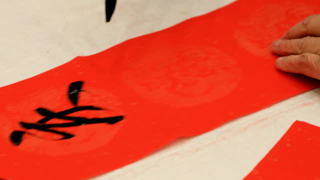chinese calligraphy - luck stock videos & royalty-free footage