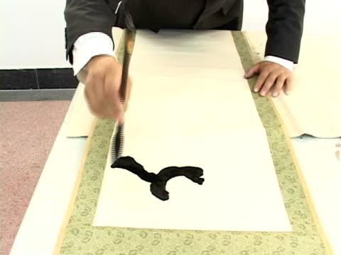 chinese calligraphy - non western script stock videos & royalty-free footage
