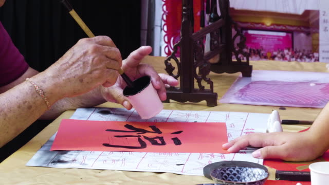 chinese calligraphy - washi paper stock videos & royalty-free footage