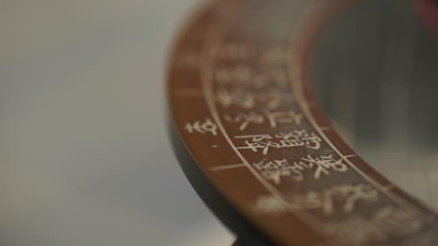 chinese character carved into hemispherical sundial (korea treasure 845) - geroglifico video stock e b–roll