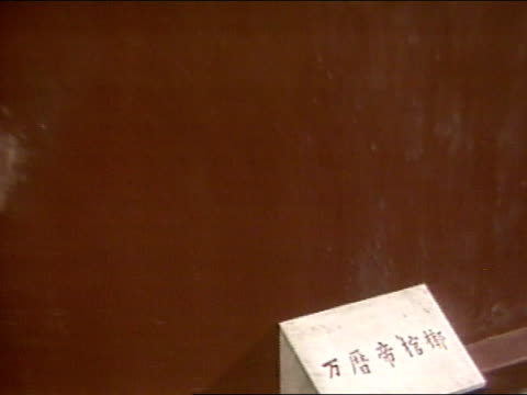 chinese characters on plaques identifying empress emperor - ming tombs stock videos and b-roll footage