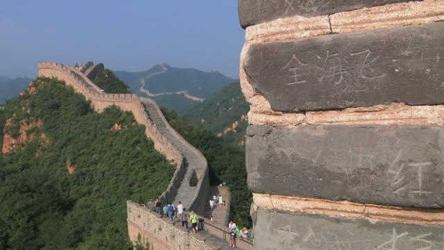 ws chinese characters scratched into great wall of china at badaling / beijing, china - badaling great wall stock videos & royalty-free footage
