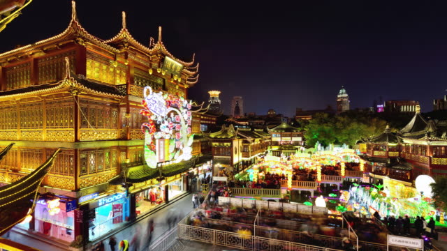 Chinese Classical Theme Lantern Exhibition, 2018 Chinese New Year, Yuyuan Garden, Shanghai, China