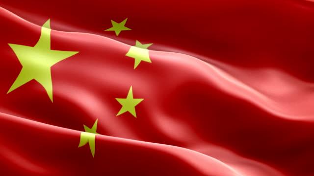 中国国旗 - 中国の国旗点の映像素材/bロール