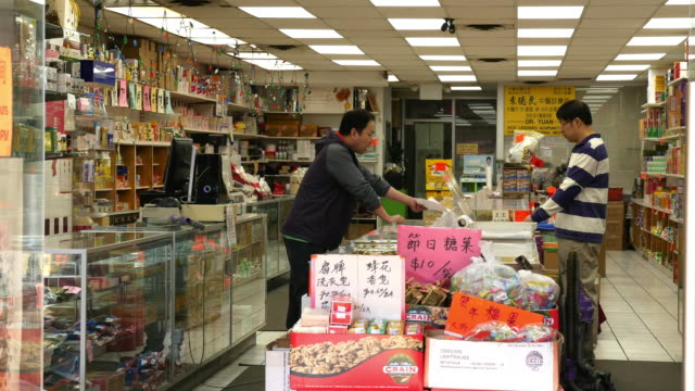 chinese herbal medicine pharmacy in flushing, queens, new york - chinese herbal medicine stock videos and b-roll footage