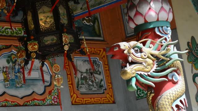 Chinesische Lampe und dragon 1